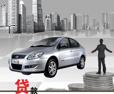 短期汽车抵押贷款如何办理