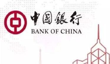 中国银行理财产品