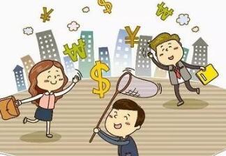 家庭如何理财投资