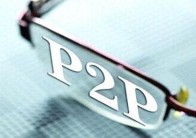 p2p网贷平台排名